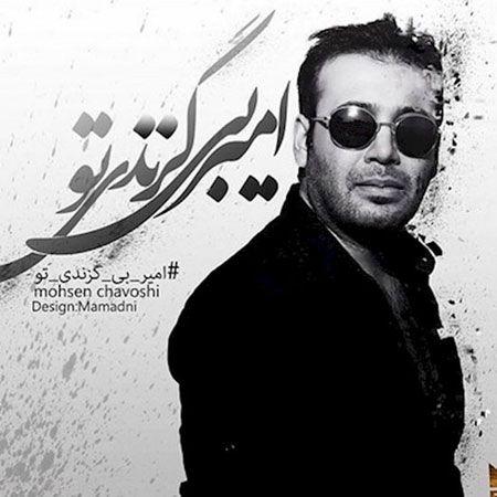 آلبوم های پرفروش در بازار موسیقی ایران