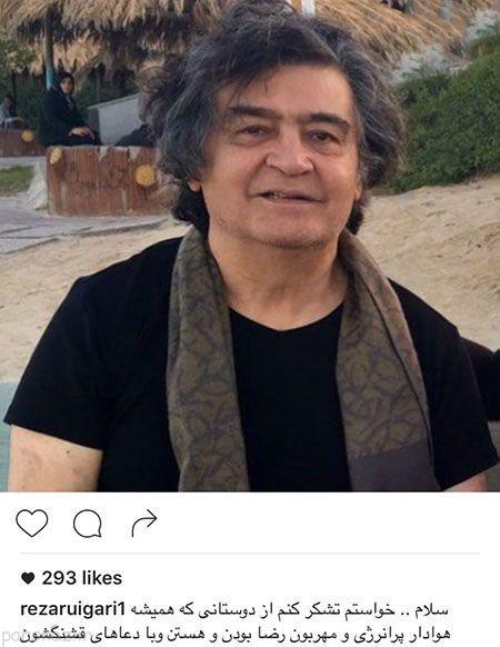 عکس زنان و مردان بازیگر و چهرهای مشهور در ایران