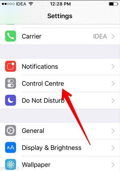 ترفند ios و جلوگیری از دسترسی به Control Center