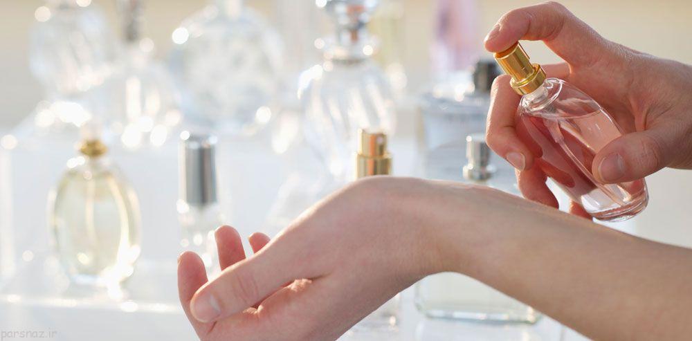 اطلاعات کاملی درباره عطر