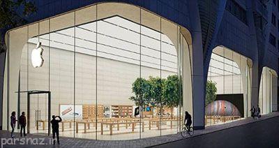 فروشگاه های اپل از حالت استور خارج شدند