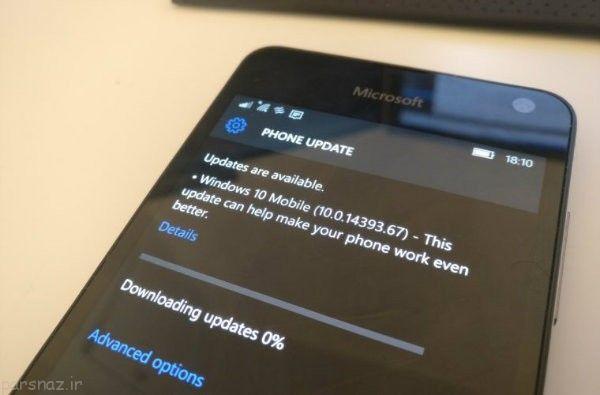 بروز رسانی ویندوز 10 موبایل برای کاربران
