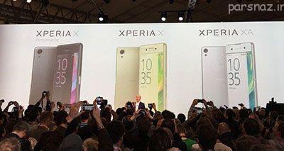 مشخصات گوشی سونی  Xperia X Compact