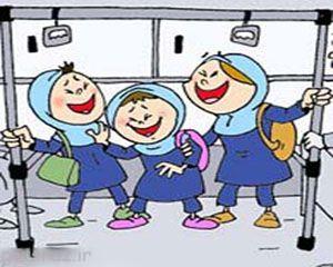 با انواع اسامی دختران ایرانی آشنا شوید طنز