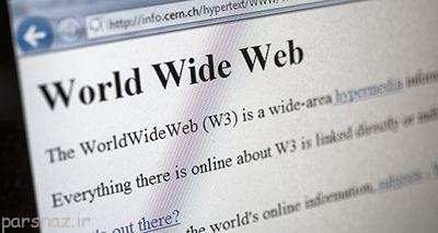 درباره اولین وب سایت که در دنیا ساخته شد