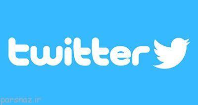 عمر توییتر به این زودی ها به پایان نمی رسد