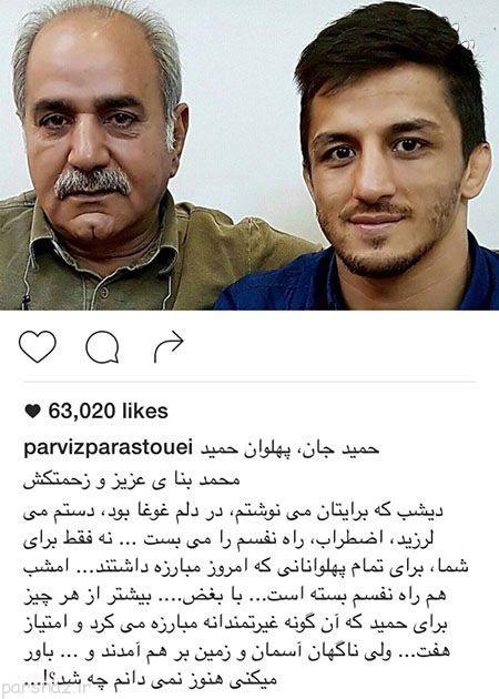عکسهای بازیگران و خواننده ها و چهره های معروف ایرانی