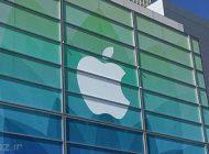 برای هک سیستم نرم افزار اپل 420 هزار دلار جایزه تعیین شد
