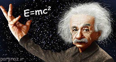 قانون نسبیت انیشتین و نکات جالب