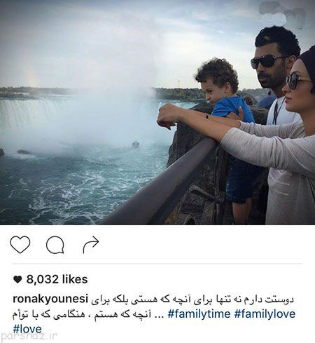 کامل ترین تصاویر ستاره های ایرانی و بازیگران در اینستاگرام