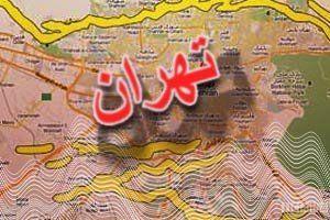 خطر زلزله در تهران و استانبول پیش بینی شد