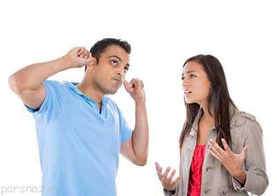 نشانه های یک همسر بد را بدانیم