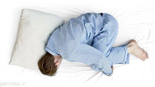 شکل خوابیدن شما و علامت های سلامتی