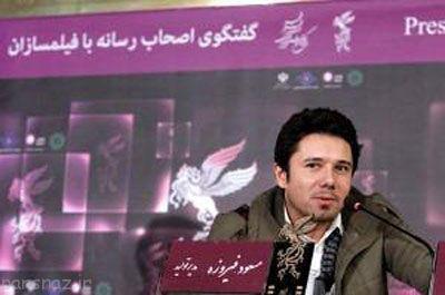 افرادی که از ایران به شبکه جم (GEM) مهاجرت کردند