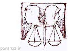 راه حل طلاق از دیدگاه مدیران بالا رتبه