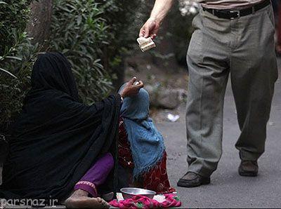 فقر و بی پولی و دلایل رشد آن در ایران