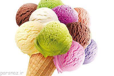 از روی بستنی شخصیت شما را می شناسیم