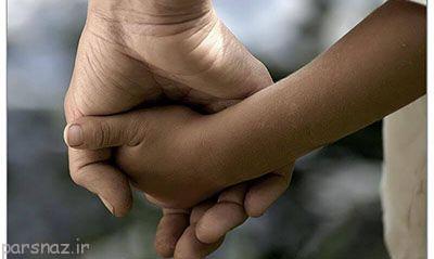 پدر و دختر و یک رابطه صمیمی و گرم
