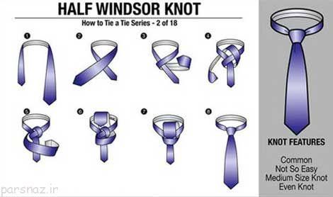 نحوه بستن کراوات به سه شکل +عکس