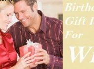 هدیه دادن به همسر بدون مقدمه