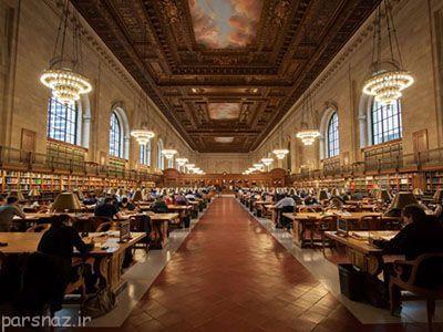 بزرگترین کتابخانه های جهان را ببینید