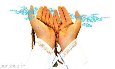 نماز شب را در یک دقیقه به جا بیاوریم