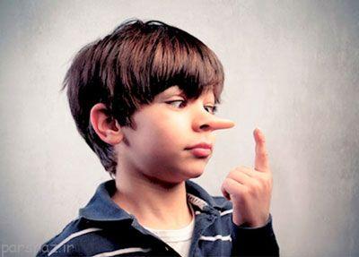 دروغ گویی در کودکان را تشخیص دهیم