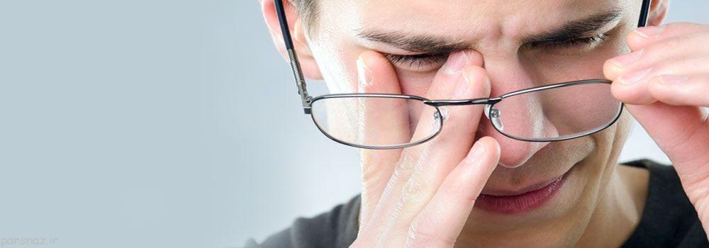 کار با کامپیوتر و خستگی چشم ها