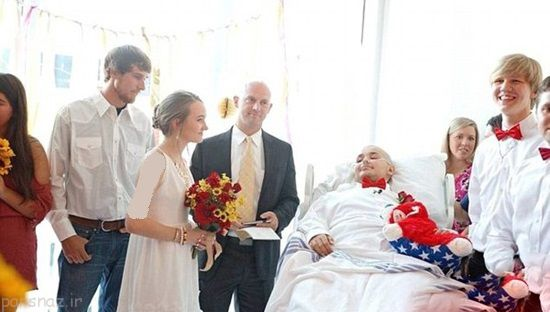 نوجوانی که سرطان داشت در بیمارستان ازدواج کرد