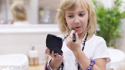آرایش دختران و دلیل روان شناسی