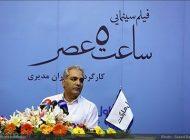 موج انتقاد علیه مهران مدیری به خاطر سیگار