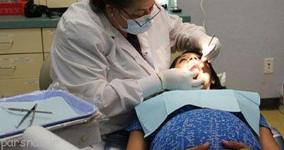 دندان درد در دوران بارداری و نکات
