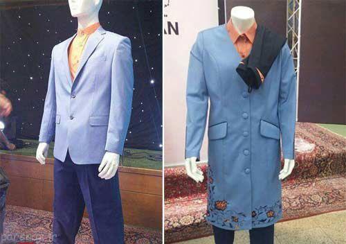 نگاهی به بازار فشن و لباس ایران