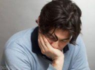 رابطه بین درد و افسردگی در چیست؟
