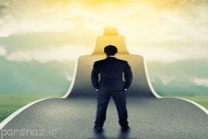 موفقیت شما در چه چیزی نهفته است؟