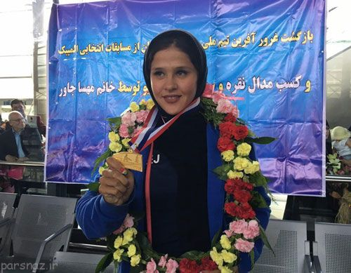 مهسا جاور المپیکی دوست داشتنی ایران +عکس