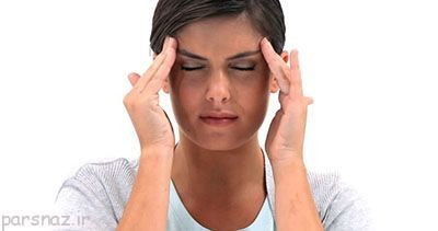 کمبود ویتامین D موجب سردرد می شود
