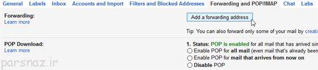 فوروارد خودکار ایمیل ها در جی میل
