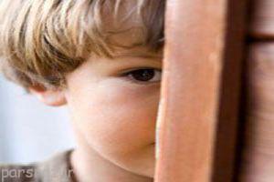 نسبت به خجالتی بودن کودکان نگران شوید
