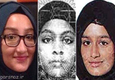 دختران انگلیسی خواهان پیوستن به داعش هستند