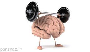ورزش موجب خوشحالی مغز شما می گردد