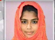 خودکشی دختر دانشجو بعد از تعرض سال بالایی ها