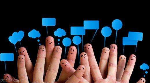 تحلیلی بر نرم افزارهای پیام رسان موبایلی