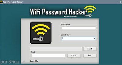 پلیس درباره هک شدن اشتراک اینترنت هشدار داد