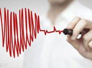 تپش قلب باید مورد توجه قرار گیرد