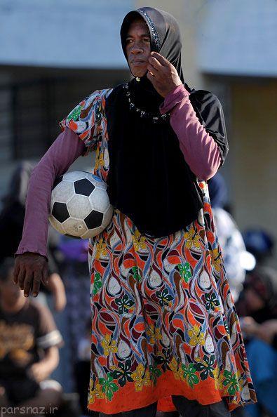 مردانی که با لباس زنانه فوتبال بازی کردند