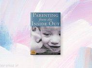 والدین حتما این کتاب ها را بخوانید