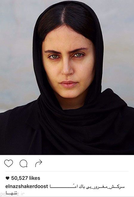 عکسهای بازیگران سینما و تلویزیون و چهره های معروف ایرانی