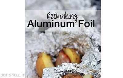 فویل آلومینیومی برای انسان مضر است