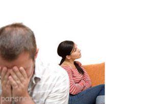زندگی مشترک و منابع استرس زا